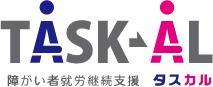 タスカル|札幌の障がい者就労継続支援A型事業所