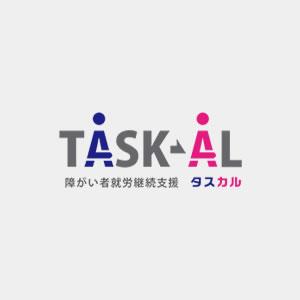 年始のご挨拶 ~ 障がい者就労継続支援A型事業所タスカル
